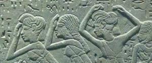 תבליט של נשים מקוננות, מצרים, העת העתיקה